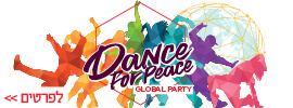 DANCE FOR PEACE יום חמישי 4.4.19 ב 20:00