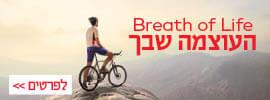 סדנה חווייתית בהנחיית שרה ירדני 23.7.19 יום שלישי ב-20:0