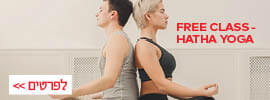 FREE CLASS - HATHA YOGA With Elena - Master Yoga
