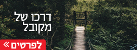 Path Of The Righteous_banner3